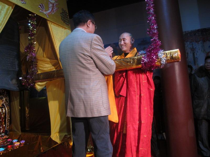 广州市金刚禅寺新年慈善和撞钟祈福活动图片纪实图片