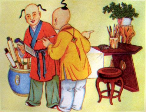 《弟子规》译文图解 - wangqingwei421 - wangqingwei421的博客