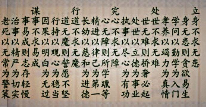 ...无光 国学大师南怀瑾先生往生极乐