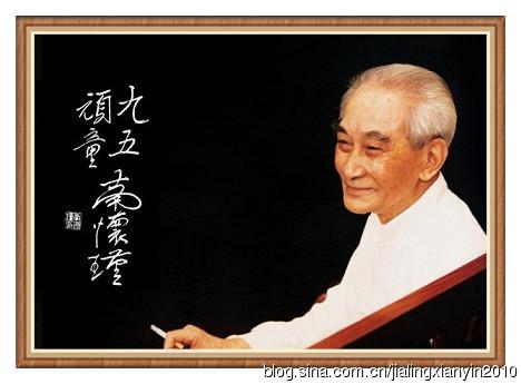 南怀瑾老师舍利照片不公布的原因 - 莱芜 德广 - 莱芜 德广