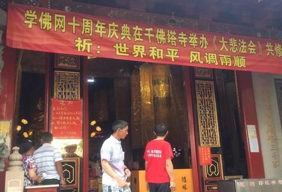 学佛网十周年发展总结及未来发展计划 - wangqingwei421 - wangqingwei421的博客