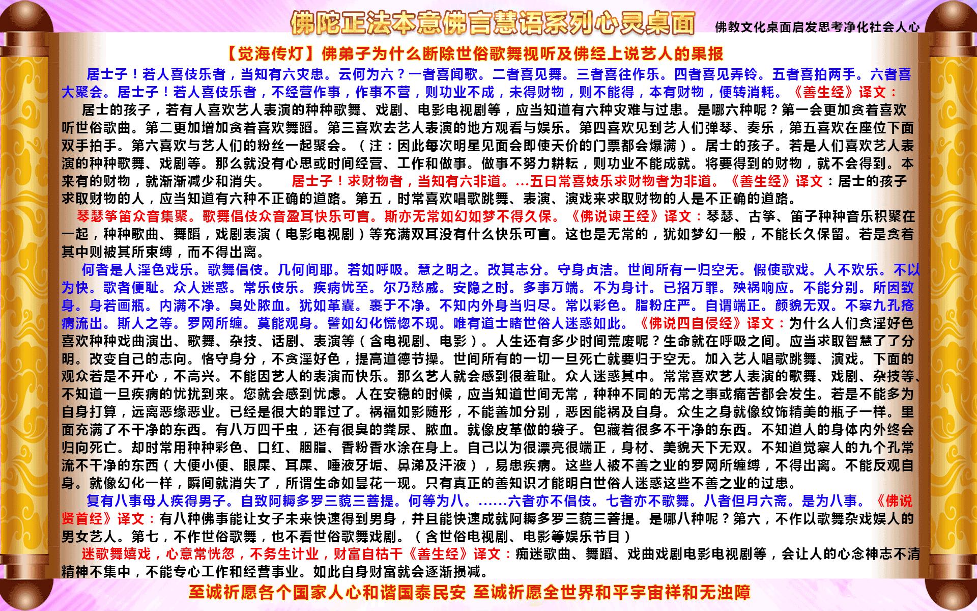痴颜古筝谱简谱