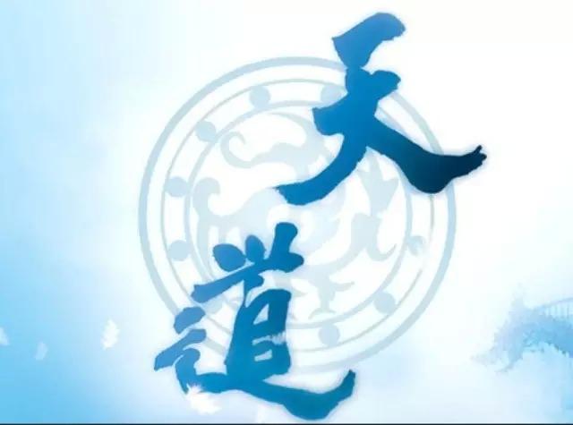 王凤仪:做事不可亏人,亏人就是亏天;你不信天,天就不保佑你。 - 妙音 - 妙音的博客
