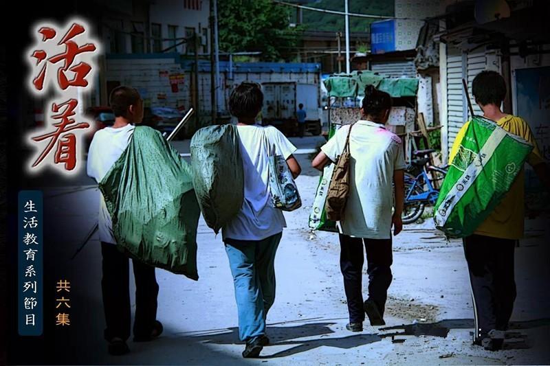 陈大惠:一个垃圾堆里的汉堡 - 妙音 - 妙音的博客