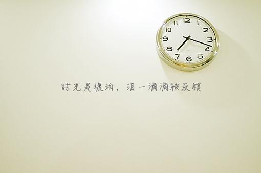 揭秘人体24小时生物钟,教你做事事半功倍! - 清 雅 - 清     雅博客