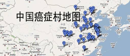 中国癌症地图