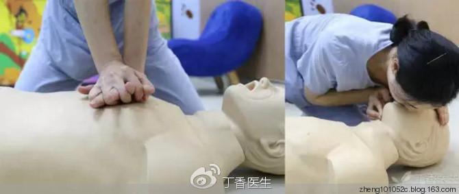 人人都应该学的急救知识 街上有人突然晕倒,怎么救他?   前天晚上,在北京地铁站台上,34 岁的天涯社区副主编金波突然晕倒,随后失去意识。尽管现场有人进行了简单的急救,但他最终没有醒来。   对此,有急诊医生评论道:「(抢救心脏骤停,)需要能熟练掌握心肺复苏技能的地铁员工,也要有急救心脏骤停的神器自动体外除颤器(AED)」。   那么,如果你遇到此类现场,该怎么做呢?