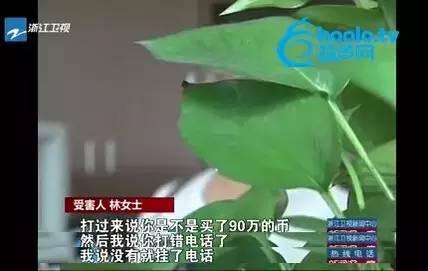 广州来个电话90万瞬间被转 女子用一招全追回