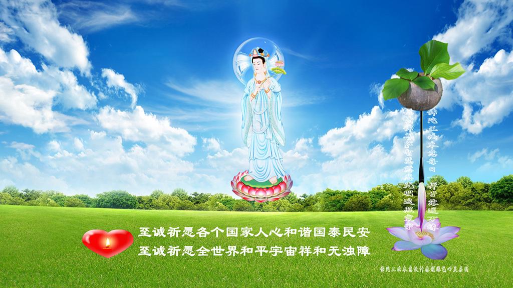 佛教绿色心灵桌面图(二)
