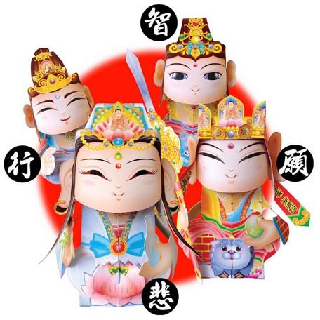 四大菩萨随身法物的表法意义