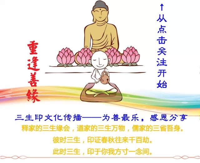 佛教的宇宙观,人类起源 - 妙音 - 妙音的博客