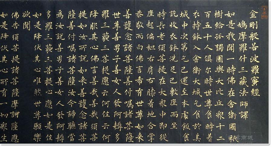 树读竹笛谱-刚经全文,时常诵读可开大智慧