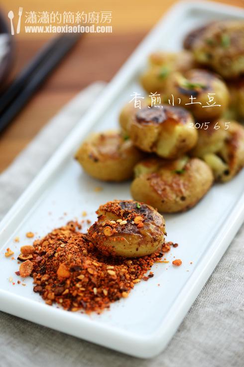 �一�龊托⊥炼沟�N角��邸�―香煎�p味小土豆