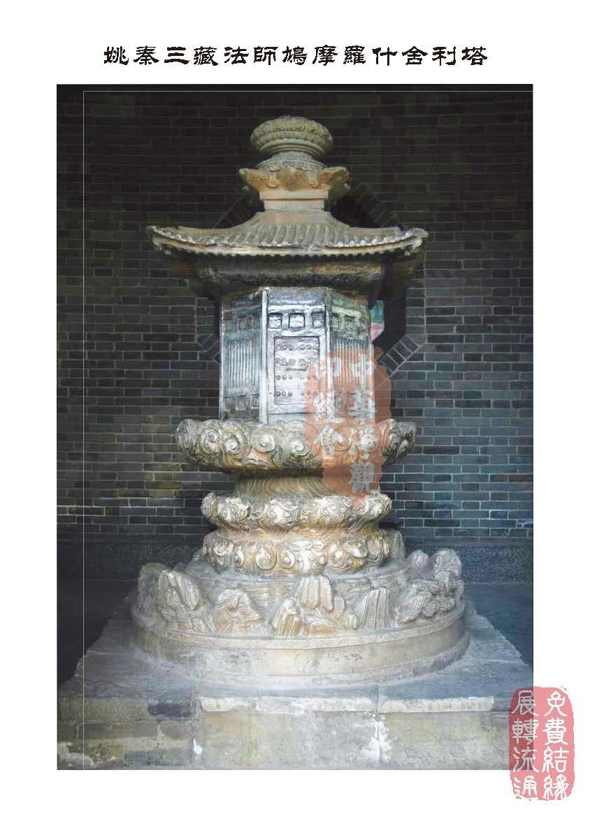地藏十��卷第十…福田相品…第七之二_页面_06.jpg