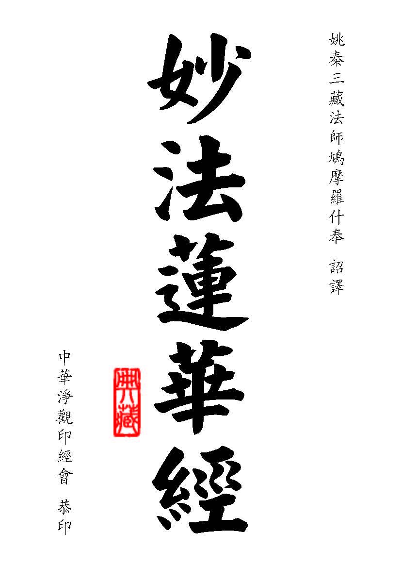 Book_FHJ_HK-A6-PY_823_页面_05.jpg