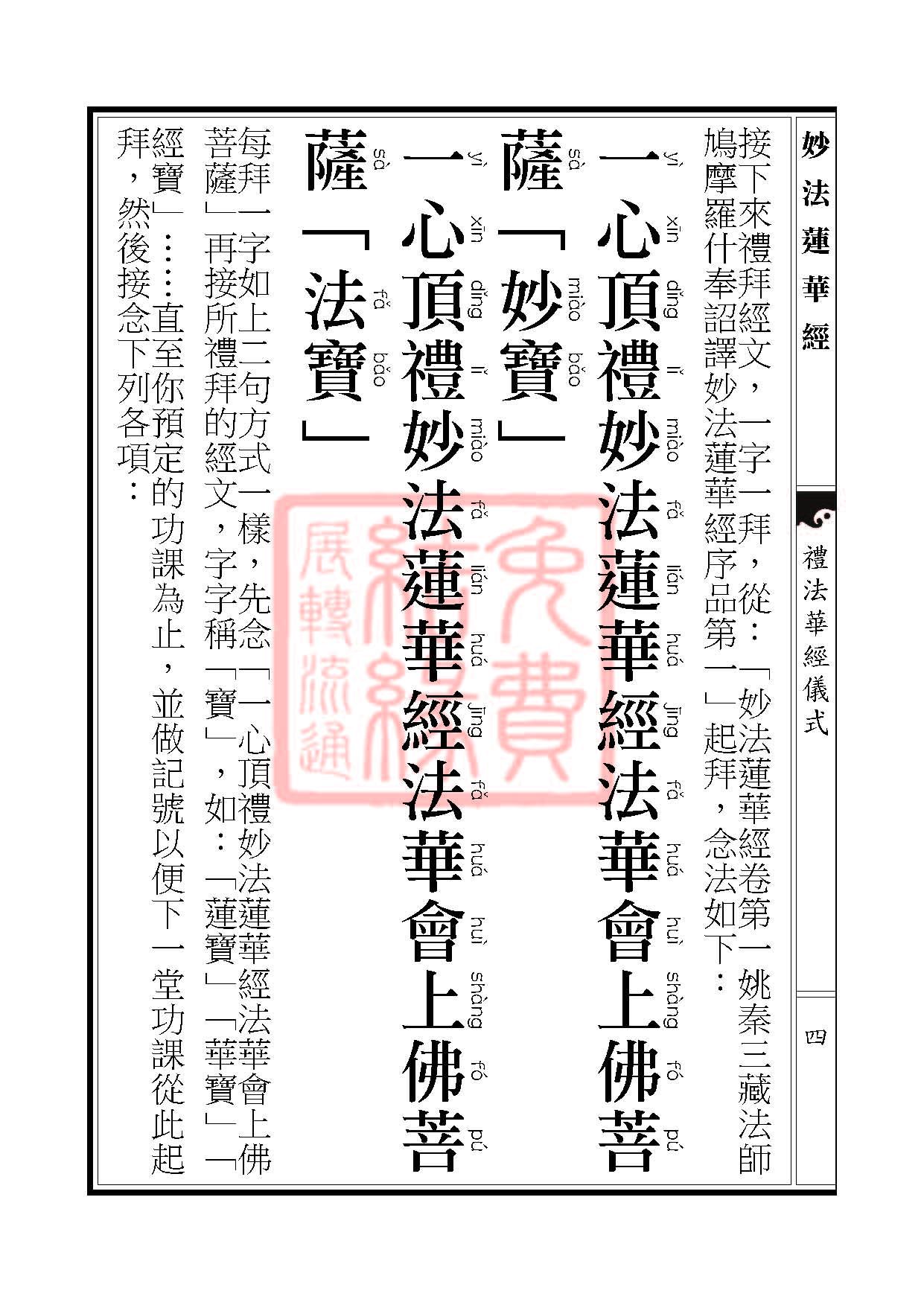 Book_FHJ_HK-A6-PY_Web_页面_004.jpg