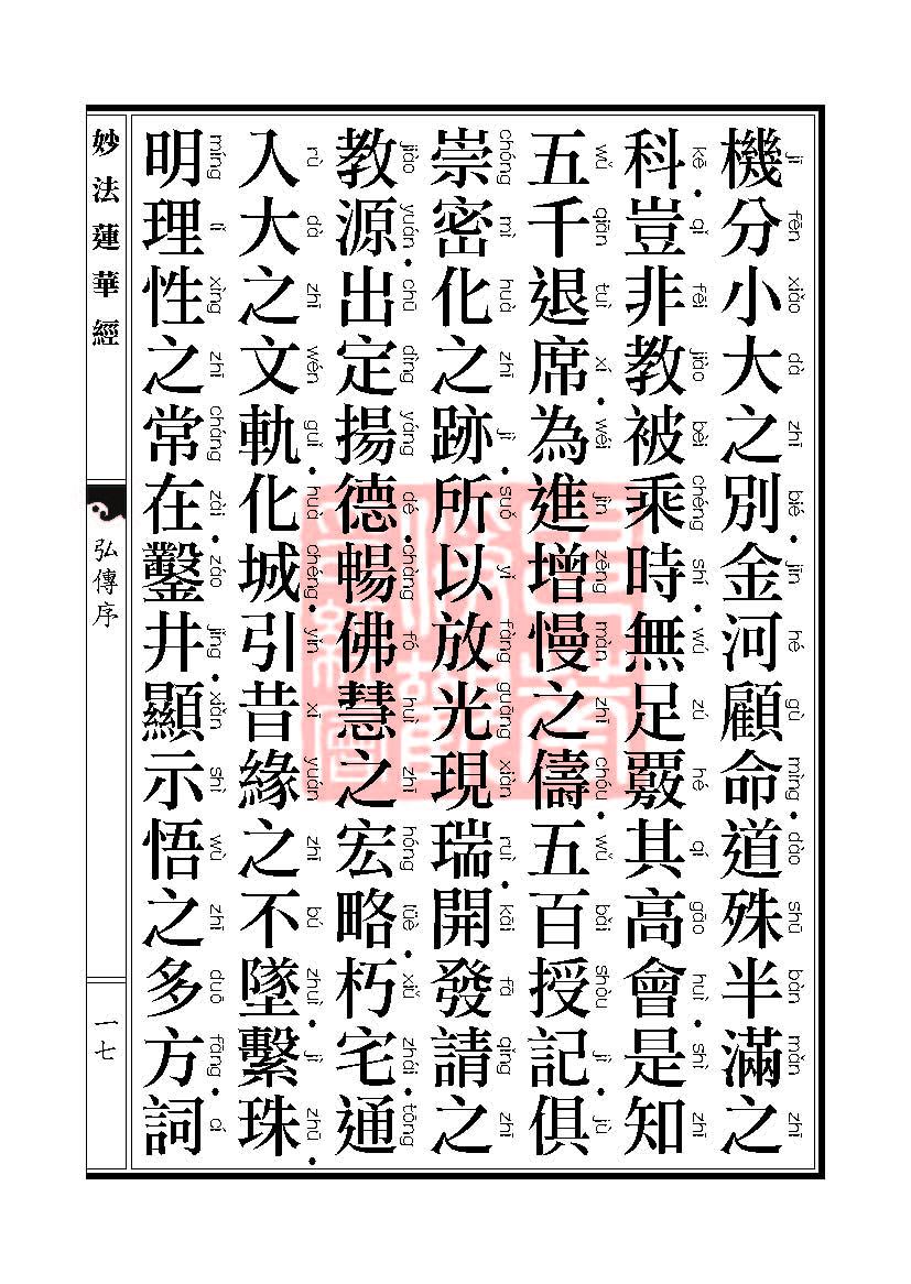 Book_FHJ_HK-A6-PY_Web_页面_017.jpg