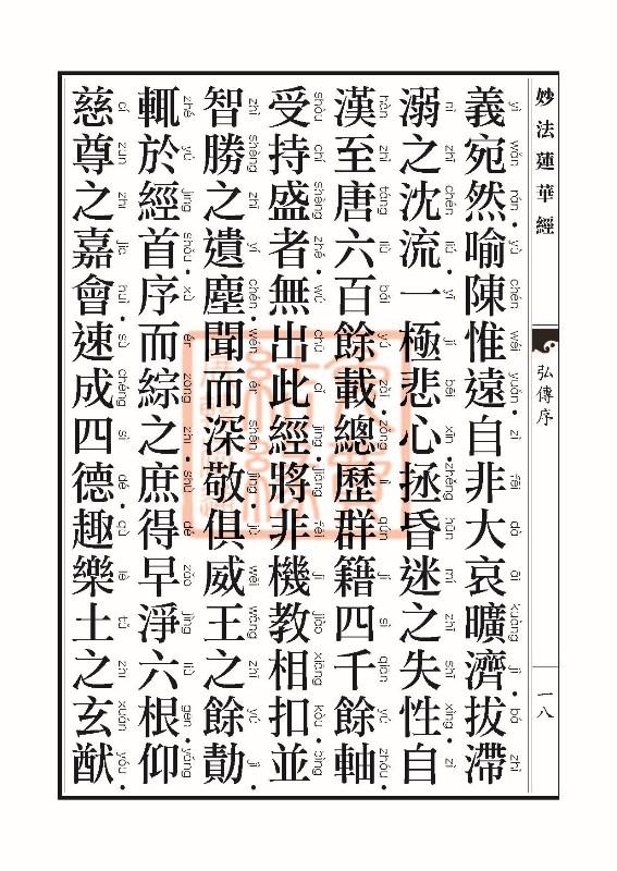 Book_FHJ_HK-A6-PY_Web_页面_018.jpg