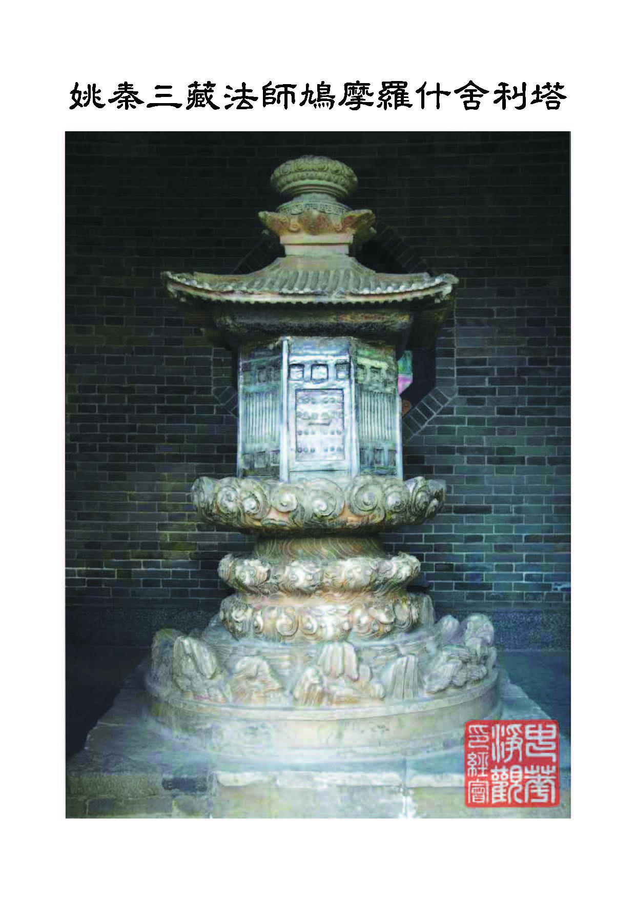 Book_FHJ_HK-A6-PY_823_页面_04.jpg