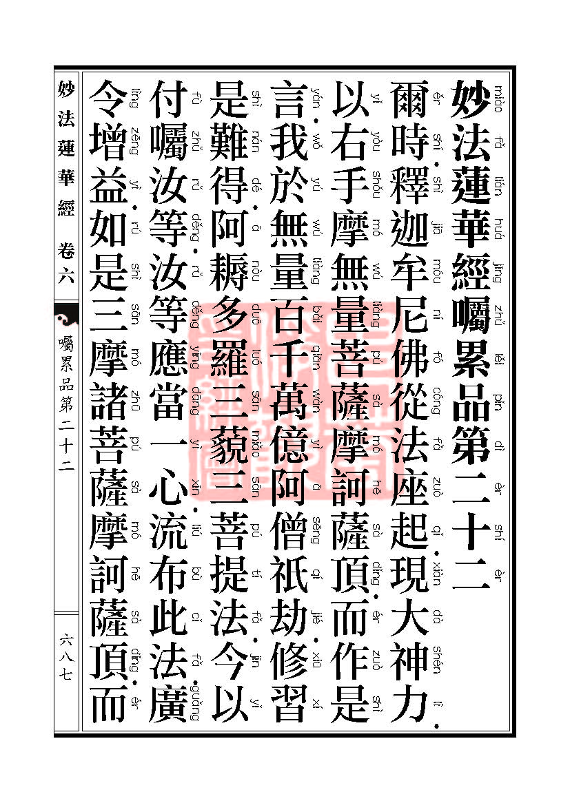 Book_FHJ_HK-A6-PY_Web_页面_687.jpg