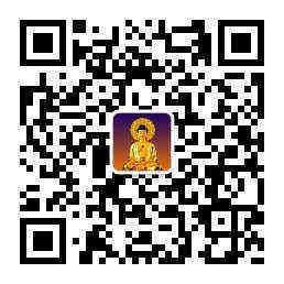 净土法门法语公众号.jpg