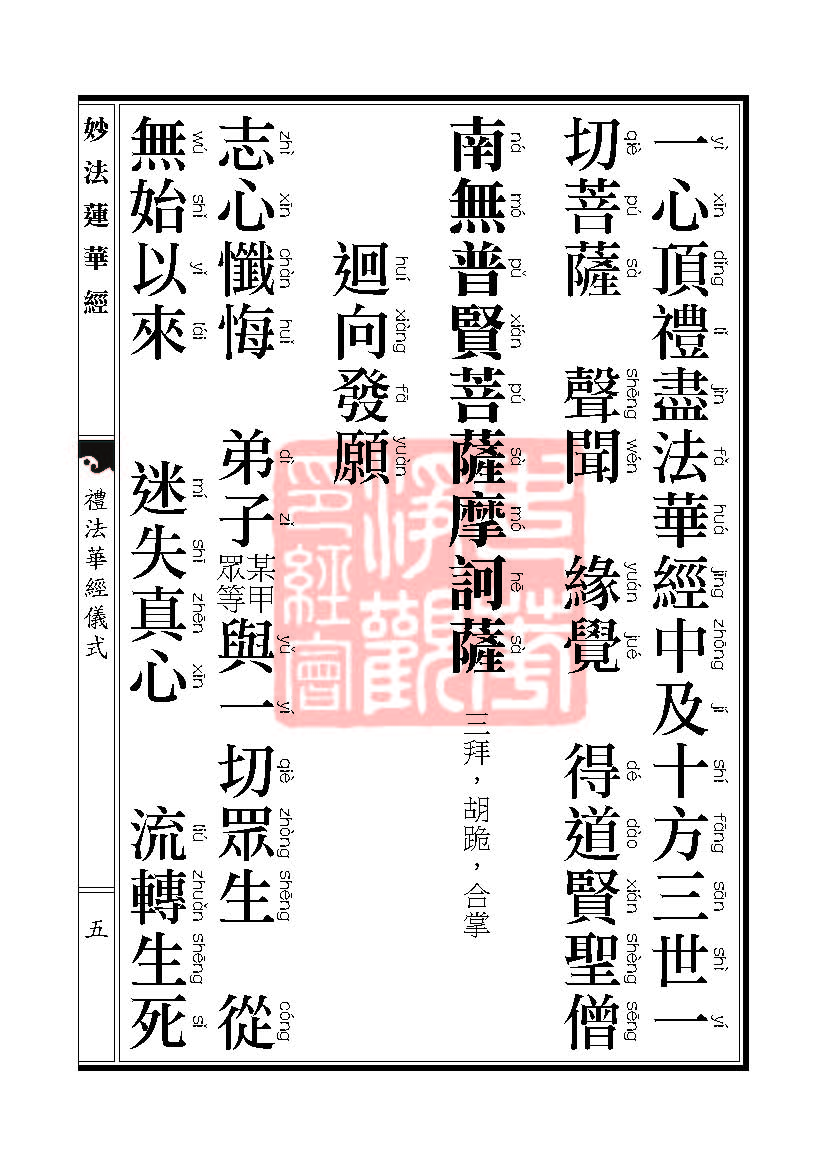 Book_FHJ_HK-A6-PY_Web_页面_005.jpg