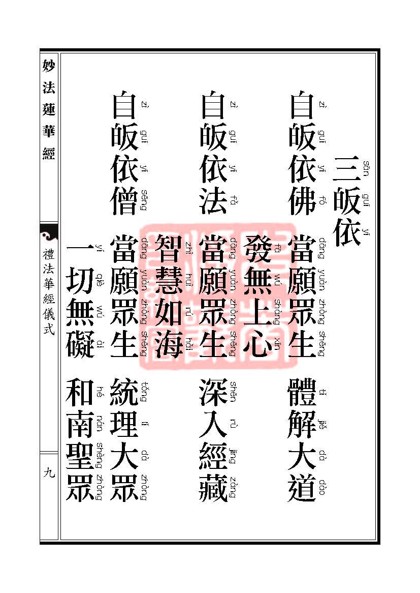 Book_FHJ_HK-A6-PY_Web_页面_009.jpg