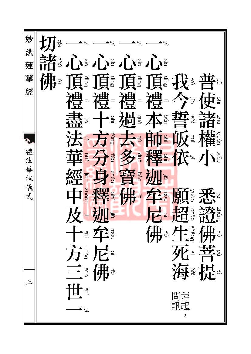 Book_FHJ_HK-A6-PY_Web_页面_003.jpg