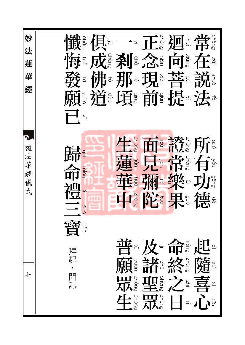 Book_FHJ_HK-A6-PY_Web_页面_007.jpg