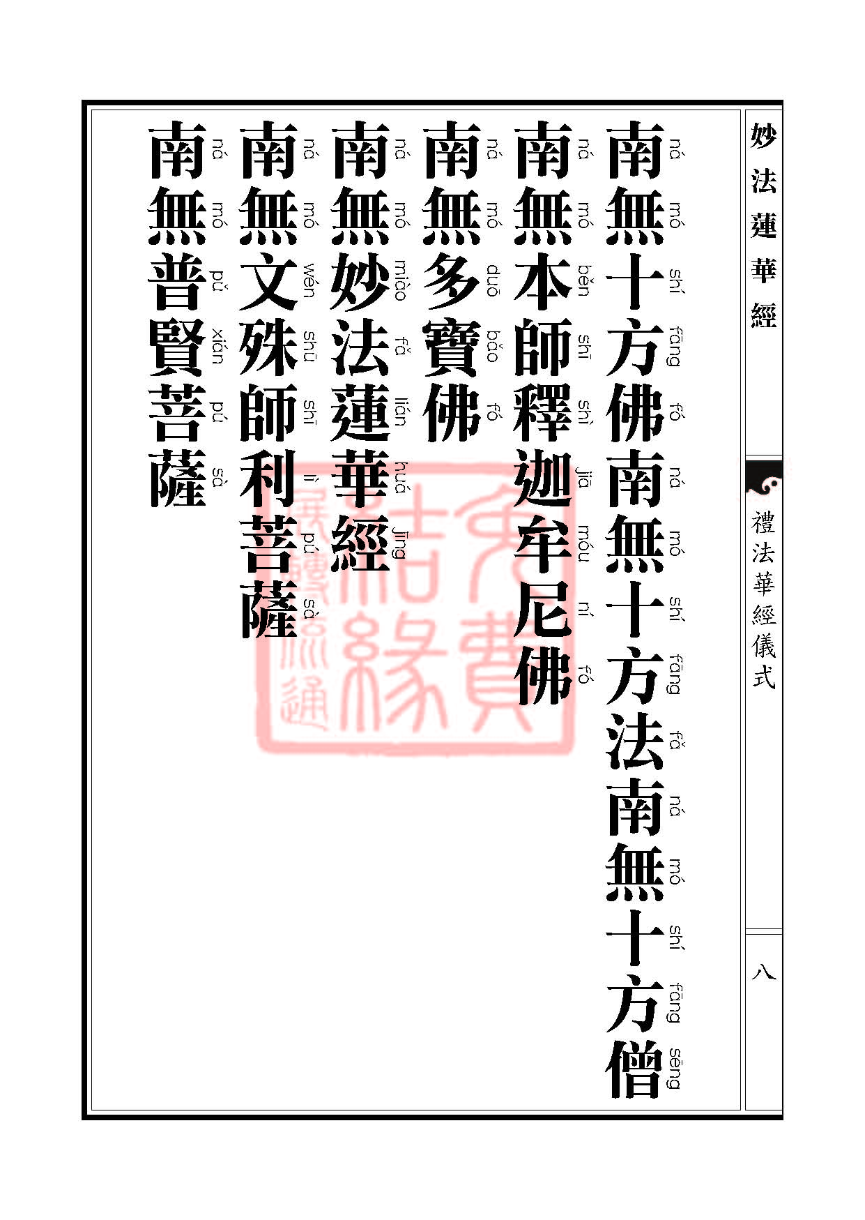 Book_FHJ_HK-A6-PY_Web_页面_008.jpg