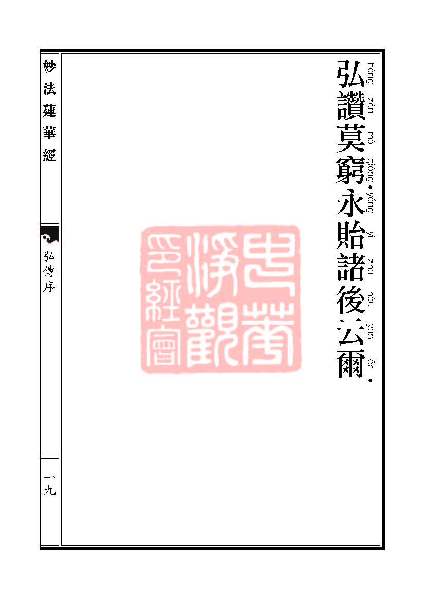 Book_FHJ_HK-A6-PY_Web_页面_019.jpg