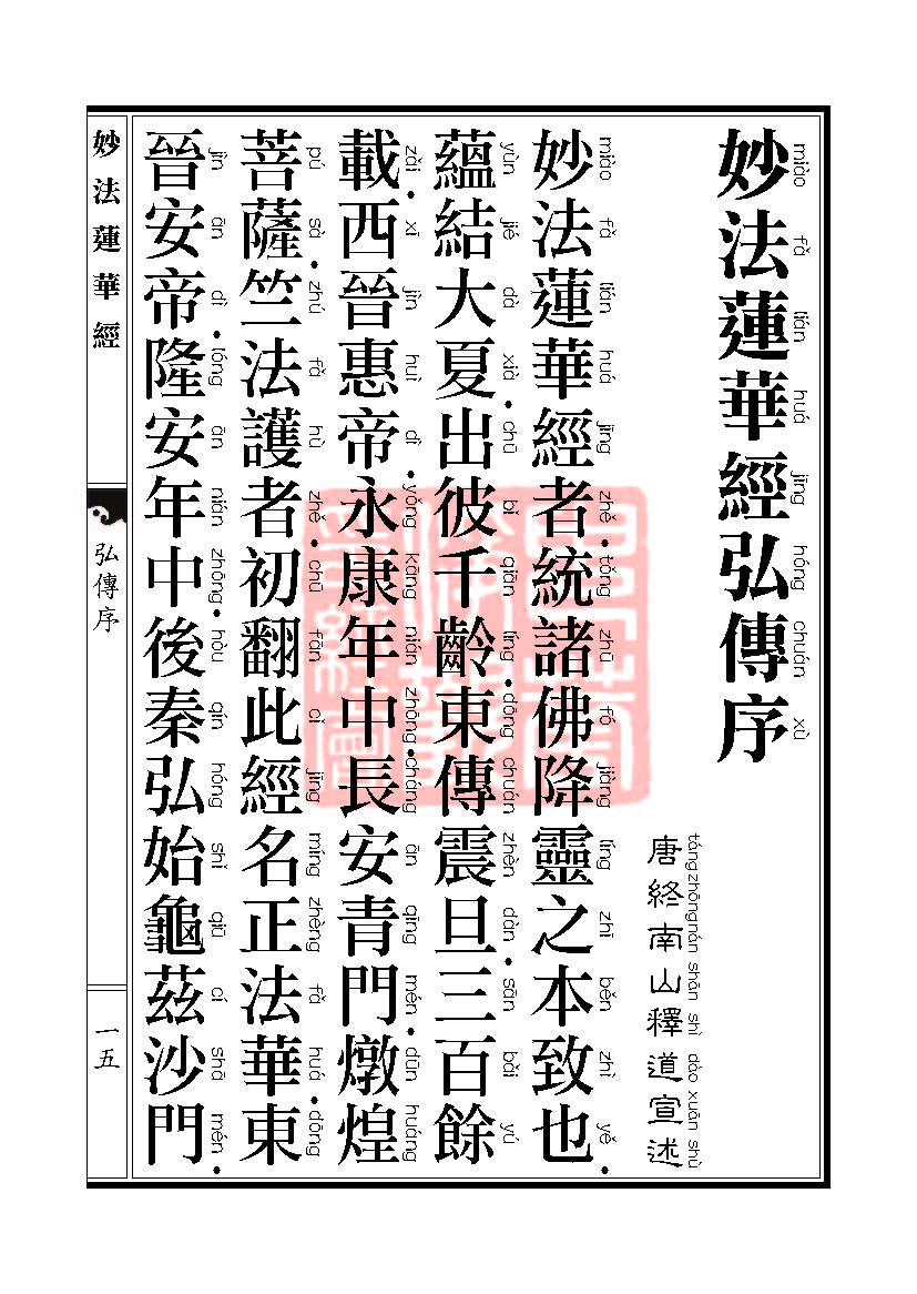 Book_FHJ_HK-A6-PY_Web_页面_015.jpg
