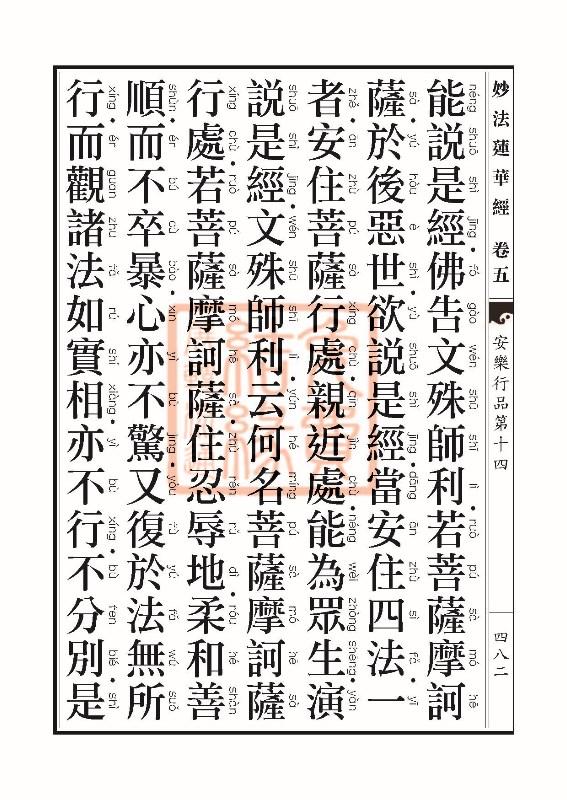 Book_FHJ_HK-A6-PY_Web_页面_482.jpg