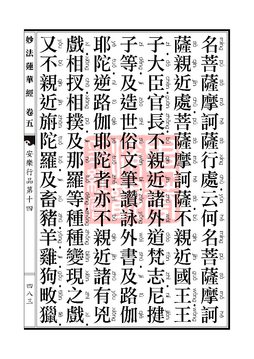 Book_FHJ_HK-A6-PY_Web_页面_483.jpg