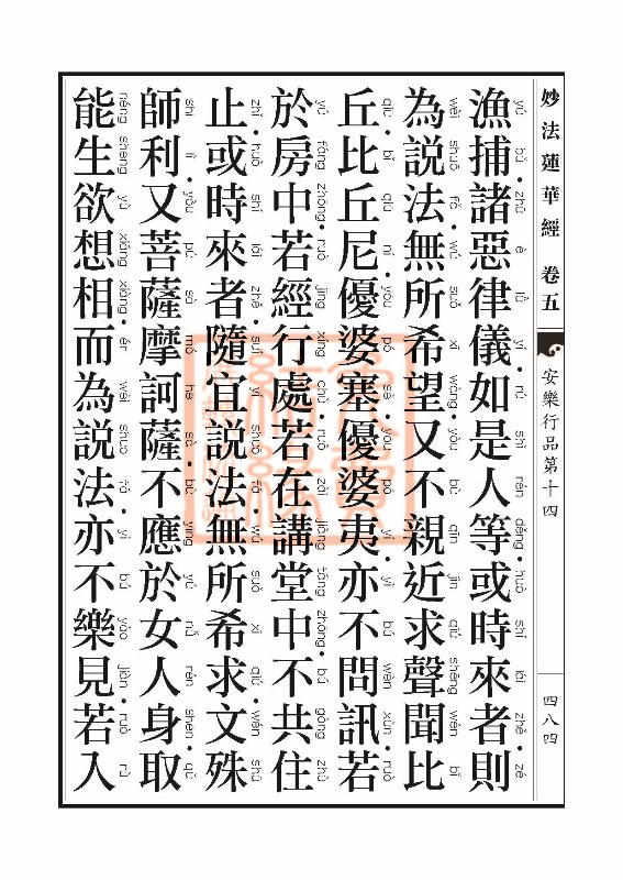Book_FHJ_HK-A6-PY_Web_页面_484.jpg