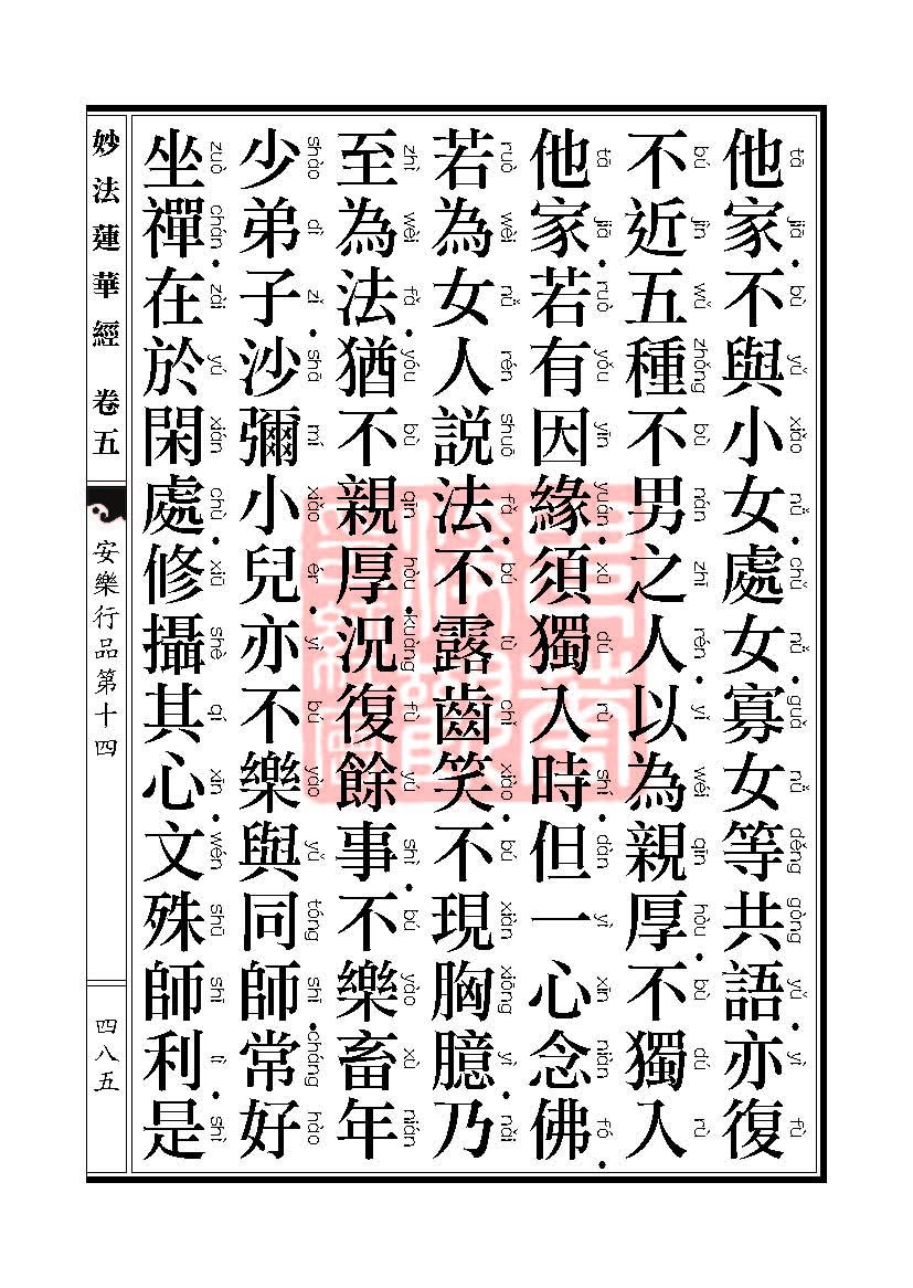 Book_FHJ_HK-A6-PY_Web_页面_485.jpg