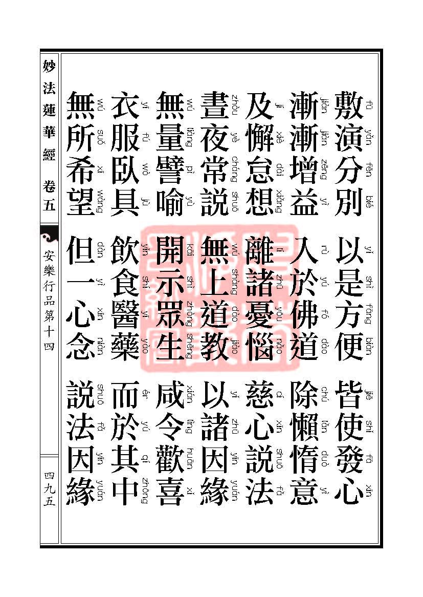 Book_FHJ_HK-A6-PY_Web_页面_495.jpg