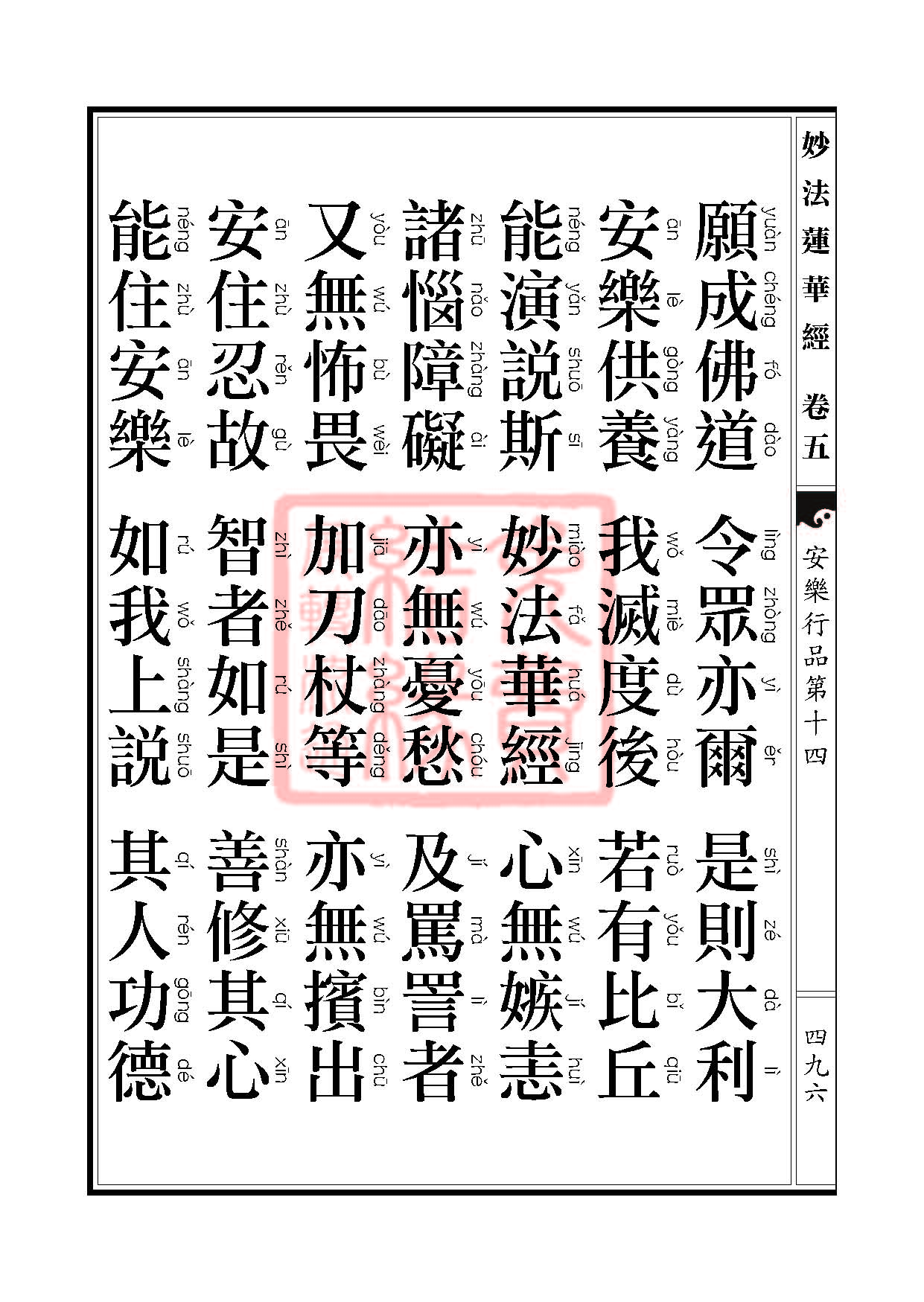 Book_FHJ_HK-A6-PY_Web_页面_496.jpg