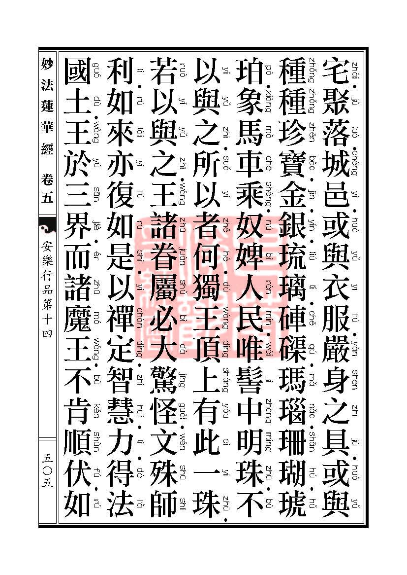 Book_FHJ_HK-A6-PY_Web_页面_505.jpg