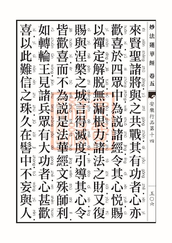 Book_FHJ_HK-A6-PY_Web_页面_506.jpg