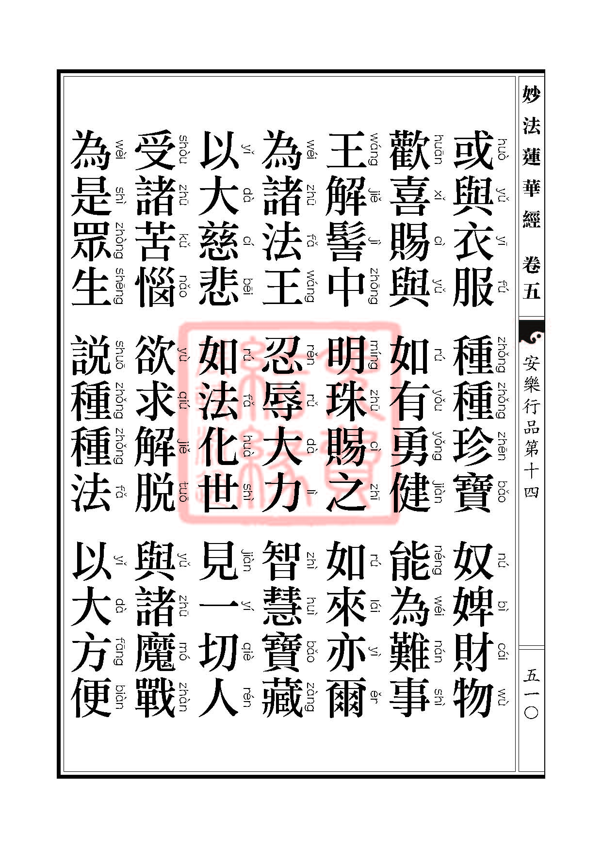 Book_FHJ_HK-A6-PY_Web_页面_510.jpg