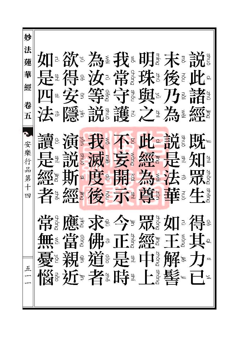 Book_FHJ_HK-A6-PY_Web_页面_511.jpg