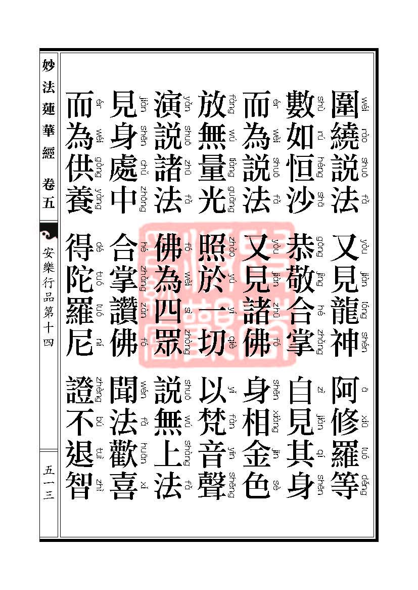 Book_FHJ_HK-A6-PY_Web_页面_513.jpg