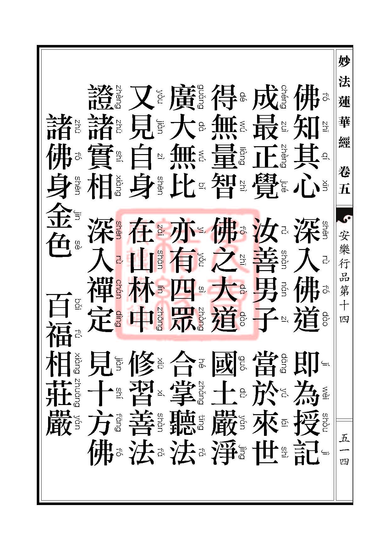 Book_FHJ_HK-A6-PY_Web_页面_514.jpg